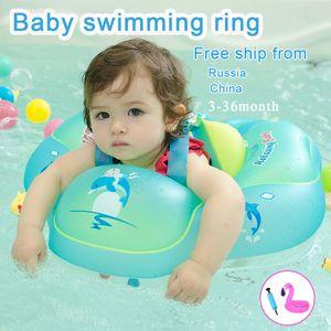 Baby Relaxing Inflatable Circle Износостойкий плавательный круг + подарки для детей Плавание Купание Новорожденных Колесо