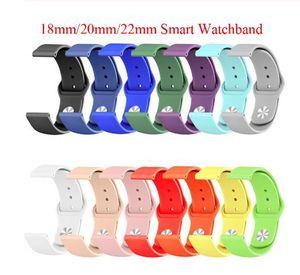 삼성 갤럭시 시계 활성 42mm의 46mm 기어 S2 S3 손목 밴드 시계 스트랩 Amazfit bip (빨리) 실리콘 (20) 22mm 다채로운 손목 시계