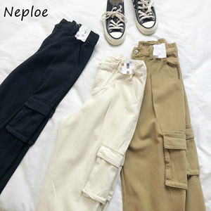 Neploe Streetwear Safari Style Jeans Pants Stretch High Waist Long Trousers 2020 New Women Causal Straight Demin Pants 1F114