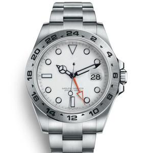 Moda Mens Dial Branco homens Explorador 216570 GMT automático mecânico de corda automática de pulso de aço inoxidável Watch Watches
