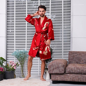 Shorts Loose Two Piece Suit Male Casual Clothing Mens Printed Robe Sets Belt Long Sleeve Pajamas