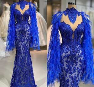 Royal Blue Feather Mermaid Prom Dresses With Lace Appliqued Beads Sequins Party Gown Sheer neckline Appliques Lace Mermaid Evening Dress