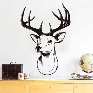 어린이 방 벽 장식 이동식 비닐 방수 벽 예술 데칼 포스터 벽화 홈 장식 사슴 머리 벽 스티커