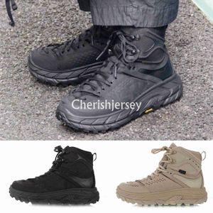 Mens Engineered Garments Camping Sneakers Uomini Hoka One One Tor Shoes Ultra Low uomo escursioni Moutain Arrampicata Pesca Trekking Outdoor Uomo