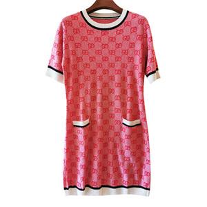 Marke Art und Weise der Frauen High-End-Luxus-Vintage-Wolle gestrickt kurzärmeliges Kleid