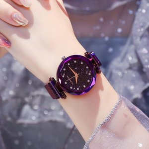 Women Watches Fashion Ladies Purple diamond Star Magnet Strap Quartz Watch Clock Beautiful Stereoscopic Flower Pattern Mirror
