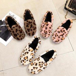 Novos sapatos arrivel da pele das mulheres de baixo cabeça redonda tamanho leopardo além de algodão de veludo sapatos de inverno desgaste home liso 35-40