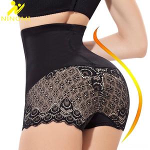 여성 몸 셰이퍼 슬리밍 허리 트레이너 바디 수트 배가 제어 팬티 메쉬 운드에 대한 NINGMI 원활한 여성 속옷 속옷 엉덩이 리프터
