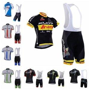 2020 Académie israélienne Kuota Cyclisme à manches courtes Jersey Cuissard Ensembles Route Homme Vêtements Vélo respirant manches courtes Chemises K040707