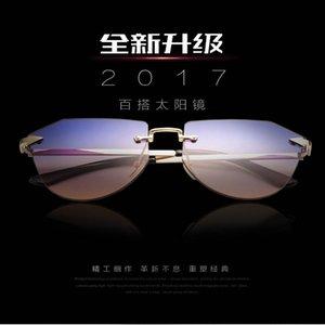 السهم بدون إطار الذهب النظارات الشمسية أزياء الأطفال المستقطبة نظارات معدنية السهم بدون إطار السهم بدون إطار قليلا عارضة R8dQo OiqfL