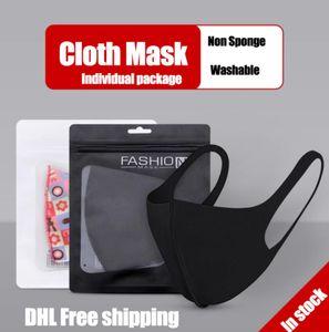 En stock réutilisable lavable en tissu visage Masque emballage individuel Masques Designer Kids Masques expédition DHL gratuit
