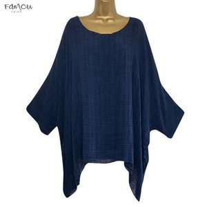 Plus Size Women Ladies T Shirt Summer Casual Loose Cotton Linen Tops Solid Color Loose Petal Sleeve Tops Shirt Ladies Long Sleeve