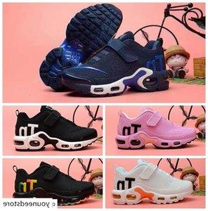 2019 toddler kids Mercury TN Breathable tn Plus Rainbow Mesh Running Sneakers maxs children pour enfants Athletic sport shoes