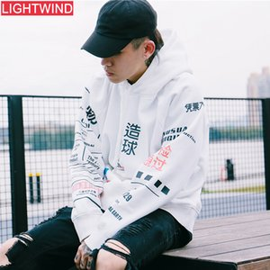 2020 Homens Hip Hop Hoodie Sweatshirt Harajuku Kanji Graffiti Streetwear moletom Cotton Autumn Hipster Branco Preto Amarelo