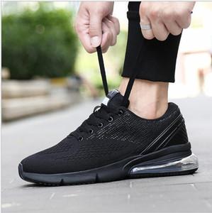 2020 Дешевые AAA летающий дикий молодёжные дышащий моды дизайнер обуви кроссовки триколор кроссовки мужские легкие кроссовки