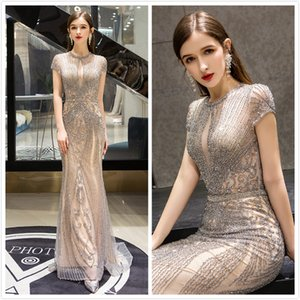 2019 Arabic Luxurious Beade Mermaid Evening Dresses Cap Sleeves Sexy Prom Dresses Illusion Formal Party Second Reception Gowns ZJ553