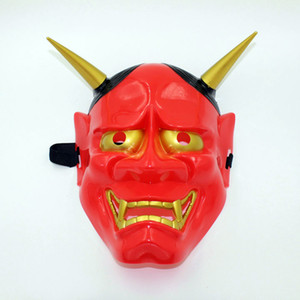 2019 Japão Ghoul Red assustador Masquerade Prajna Máscara assustador Horror Edição limitada PVC Máscara Capacete Halloween Party Para Helmet