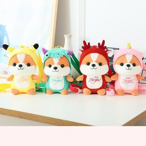 New 1pc 20cm Cute small Plush Hamster Backpack Kawaii squirrel Stuffed squirrelToy Children School Bag Gift Kids Toy For Girl