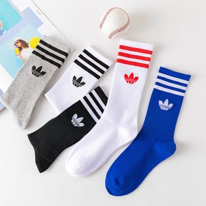High Street femmes Planche à roulettes Chaussettes INS Mode Lettre Lady coton Sock 5 couleurs élastiques filles Respirant Sport Sock Bonneterie