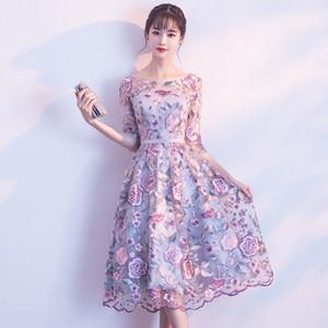 2019 현대 qipao 긴 cheongsams 중국어 웨딩 드레스 신부 전통 vestido 동양 파티 드레스 레이스 자수