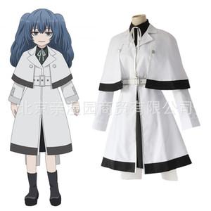 Tokyo Ghoul: re Cosplay Yonebayashi Saiko Kaneki Ken Haise Sasaki Costumes White Halloween Party Full Set Outfit