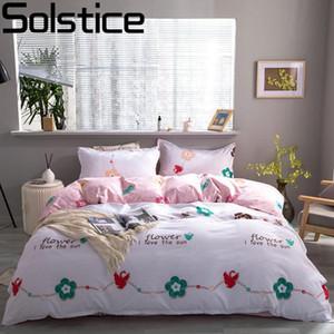 Solstice Light-colored Minimalist Stripes Fashion Skin Breathable Aloe Cotton Reactive Bedding Set Sheet Pillow Case Duvet Cover