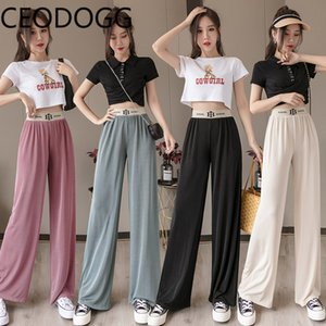 Ceodogg coreana de alta cintura cadera pantalones rectos Mujeres Moda drapeado suelta Mutlicolor Pantalones Mujer Primavera Salvaje pantalón de verano