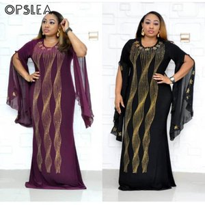 Opslea African Dresses For Women Dashiki African Clothes Bazin Broder Riche Sexy Slim Ruffle Sleeve Robe Evening Long Dress