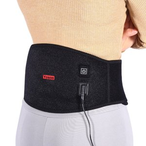 YOSOO USB Charge Waist Heating Pad Belt Lower Back Heat Wrap Hot Cold Therapy with 3 Heating Grade Set Pain Relief Muscle Strain