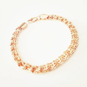 Men Bracelets New 585 Rose Gold Color Jewelry A Form of Weaving Long 7MM Wide Hand Catenary Gold Color Bracelet Men