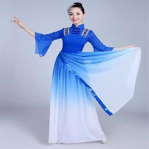 Классическое китайское платье с рукавами Dance Performance Dress Женский китайский стиль Древняя девушка Dance Рукав сценический костюм