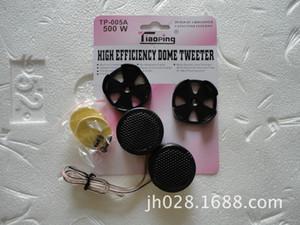 par dhl ou ems 500pcs 500 Watts Super Power Loud Dome Tweeter Haut-parleurs de voiture pour voiture nouveau