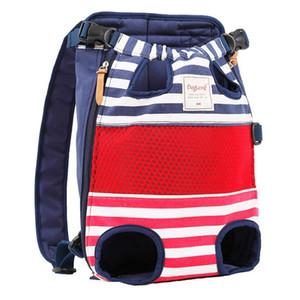 كلب محبوب شركة نقل جوي حقيبة الظهر شبكة التمويه في الهواء الطلق منتجات سياحة وسفر تنفس الكتف مقبض حقيبة صغيرة الكلب القطط تشيهواهوا