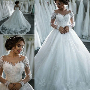 New Luxury A Line Wedding Dresses Sheer Neck Lace Appliques Crystal Beaded Tulle Puffy Long Sleeves Illusion Plus Size Wedding Bridal Gowns