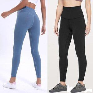 LU-32 Katı Renk Kadınlar yoga pantolon Yüksek Bel Spor Salonu Giyim Tayt Elastik Spor Bayan Genel Tam Tayt Egzersiz