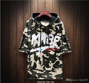 Summer New Men's Sweatshirts Youth Trend Casual Fashion 1 2 Sleeve Loose Large Size Camouflage Hooded Hoodies