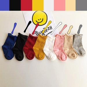 4pairs lot 0-10 Years Baby Toddler Cotton Socks Kids Boys And Girl Spring Summer Autumn Short Newborn Ribbed Socks Solid Color