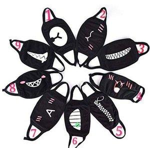 en el diseño de lujo de la máscara a prueba de polvo de algodón de la boca de la mascarilla máscaras animado afortunado de la historieta del oso de las mujeres de los hombres de mufla boca cara