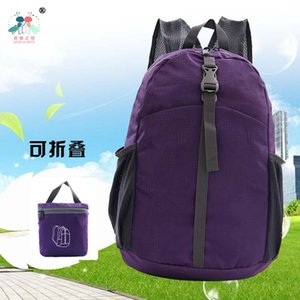 Korean-style Ultra-Light Breathable Outdoor Backpack Travel-Hand Backpack Sports Waterproof Foldable Backpack