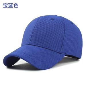 2020 NEW Cotton Towel Cap Brim Turban Baseball Hat Wrap Summer Sun Hats for Women Hat Wholesale 3.8 T200605