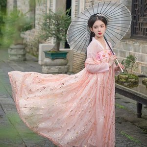 Koi Autumn Hanfu Dress Women Princess Cosplay Fairy Embroidery Pink Floral Folk Dance Costume Ancient Chinese Stage