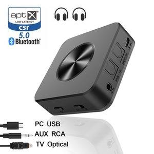 Coche reproductor de MP3 5.0 Transmisor Receptor Bluetooth ATPX-HD APTX-LL 3,5 mm Adaptador / SPDIF / Toslink óptico digital para coche TV CSR8675