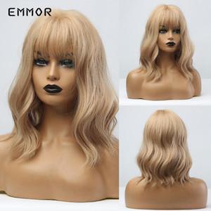 Hamor Médio Cabelo Natural de onda perucas sintéticas com Bangs Neat para Mulheres Negras resistente ao calor Festa Cosplay Wigs