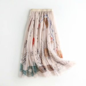 2020 Женщины сетки Тюль Упругие высокой талией Graffiti Печать Длинные Женщины Онлайн плиссе SAIAS Femme Maxi Юбки Y200704