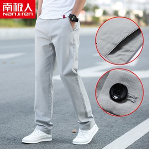 Nanjiren Summer Mens Casual Pants Straight Loose Pants Mens Korean-Style Fashion Mens Trousers Casual Trousers