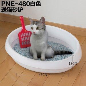 Cat Sandbox completa Fechado Cat Sputtering WC Semi-Fechado Cat Sandbox Rei