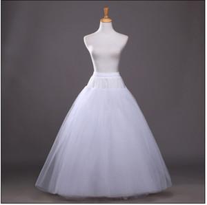 라인 3 레이어 없음 신부 웨딩 댄스 파티 Quinceanera 가운 조절 가능한 크기