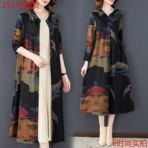 2020 autumn women's retro loose large size cotton and linen printed long trench coat ethnic style female jacket