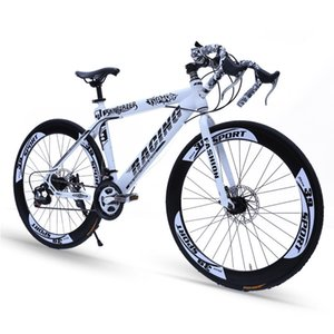Mountain Bike Men and Women Adult Cross-Country Variable Speed Sports Car Youth Lightweight Road Racing Net Red Student Bicycle