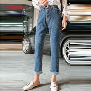 2020 New Plus Size Women Jeans Harem Ankle-Length Pants Coated High Waist Mom Boyfriend Jeans Women Casual Street